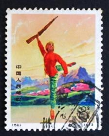 中国邮票-----编56 芭蕾舞剧 白毛女(信销票)