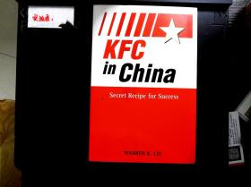 KFC in China:Secret Recipe for Success