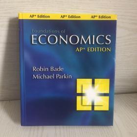 Foundations of Economics: Student Edition and Test Prep Bundle