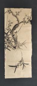 日本回流字画手绘名家古文晁梅竹图托D2507