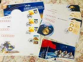 航天类纪念封30多枚合售,中国航天员太空飞行纪念4枚,神州飞船首次载人纪念,嫦娥一号纪念24枚,神舟七号载人飞船发射成功纪念邮资明信片6枚一套