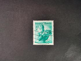 奥地利邮票(人物):1958年的民族服装 1枚