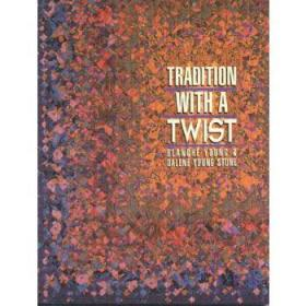 Tradition with a Twist: Variations on Your Favor