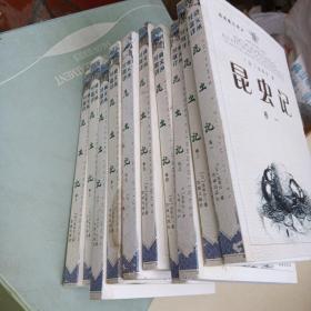 昆虫记(全10册)一套10本全