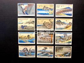 日本纪念邮票 国际文通周 四年12枚全包邮