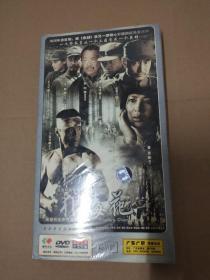 光盘 DVD 7碟 狼毒花 全新