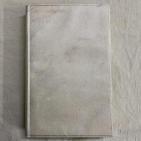 1929年初版,vellum羊犊皮封面,烫金字符,书顶刷金,限量编号本,作家John Galsworthy亲笔签名与赠言,《现代喜剧 》A Modern Comedy