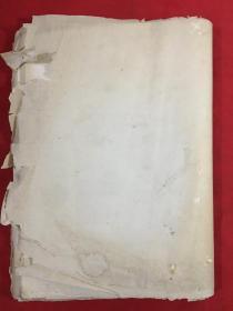 老纸头〔100张左右〕8开、年代文革前后、手感超好