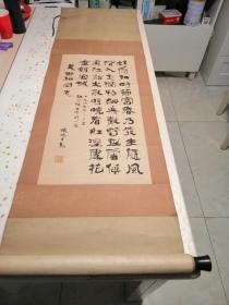马识途书法,四川文联主席,四川美协主席马老八七年原装原裱作品,保真出售。