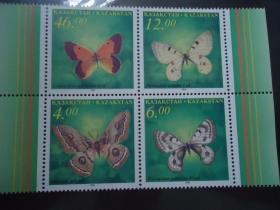 哈萨克斯坦蝴蝶邮票4枚全