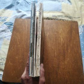 《中国摄影》1979年第1,3,5,6期,1980年第1-4期(双月刊,8本合售)