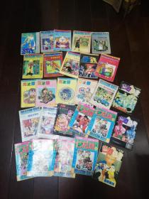 【卖家包邮!】27本海南阿拉蕾圣斗士七龙珠幽游白书出售!