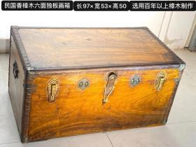 民国时期大户人家用的.用上百年香樟木做的六面独板超大虎皮纹.四面包牛皮画箱一个.带钥匙能正常使用.做工精细.用料大气.包浆浑厚.铜件完整.极为少见bt邮费自理
