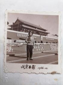 1966年北京天安门留影!!