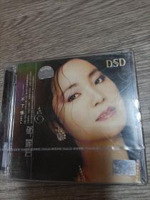 CD:DSD天碟系列 邓丽君(VOL.6)——不了情,正版(有防伪标志)全新未开封