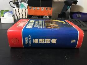 柯林斯COBUILD英语词典  正版现货