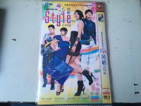 风格 style 2碟 2009 韩剧DVD 国语
