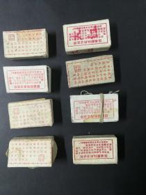 老画家旧藏姑苏姜思序堂制老颜料共8盒