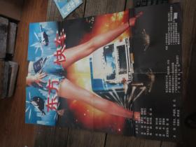 电影海报:《东方快车》