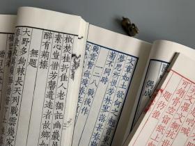 鲁迅诗集(红印,蓝印,墨印,三色合售,共三函三册)