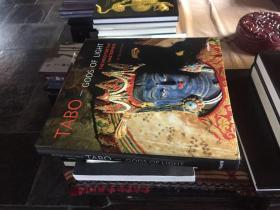 tabo gods of light indo tibetan masterpiece