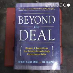 Beyond the Deal: Mergers & Acquisitions