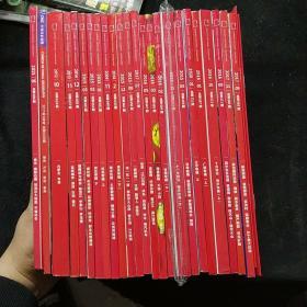 中国国家地理2011.6 2012.10 2013.11 2014.2.11-12 2015.1-5.8.12 2016.2-3.5.9-11 2017.7.9.11 2018.1  2020.1期共25册合售附赠2册