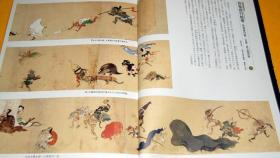Japanese yokai monster old picture book from japan[58]-日本横井怪兽日本老画册[58]