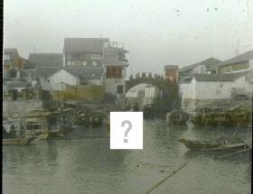 有偿征集老照片拍摄地点: 20201121江苏,苏州,上海,浙江或南京水道古桥