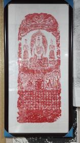 北魏太和十八年佛龛拓片,也有墨拓  特惠价1500