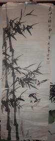 著名画家、人民艺术家  缪宏先生《竹燕图  之一◆春风又绿江南岸》