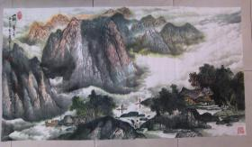 著名画家周老 何老 合作六尺整 山水画 原稿手绘真迹 保真