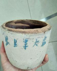 老物件,瓷罐。农业学大寨瓷罐,60年代的东西,罐体无破无裂,农村一线收的,售出不退。