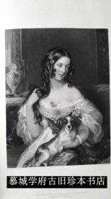 1839年版/烫金、绸封面/三面书口刷金/钢版插图(12幅)《美丽之书》1839 HEATH'S BOOK OF BEAUTY. GILT GIFT BINDING 12 STEEL ENGRAVED PLATES 19THC