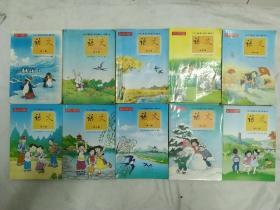 九年义务教育五年制小学教科书语文全套,全彩版