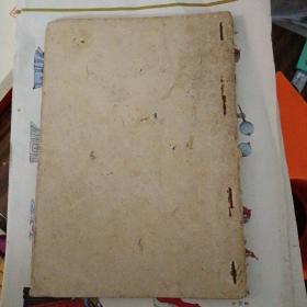民国26年版:学生新尺牍 下册(32开88页)缺封面和封底和第45页-51页、封面和封底后补