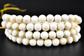 (丙7416)《108珠MM牙手串》一串 手链 MM牙珠108颗(不算三通) 周长:61cm 单珠直径约为:0.6cm 总重量:21.6克。