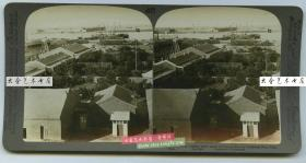 清末民国时期立体照片-----清代1900年庚子事变八国联军攻打天津时期,在观测塔上向北眺望白河以北的大沽口西北炮台老立体照片