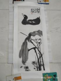 安徽著名画家王少石作品96*45厘米 萧龙士弟子