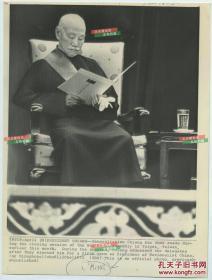 1972年蒋介石抓拍照片,美联社新闻传真照片一张