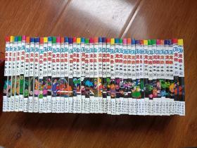 龙珠全集1-42全(一版一印)