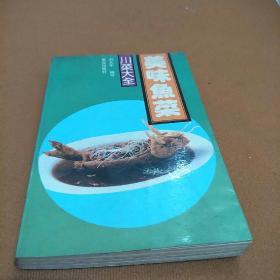 川菜大全:美味鱼菜