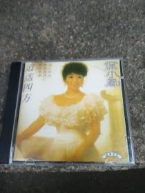 cd:逍遥四方 徐小凤