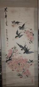 安徽著名老画家 蔡春山 先生 精美国画《燕子声声里(相思又一年)》