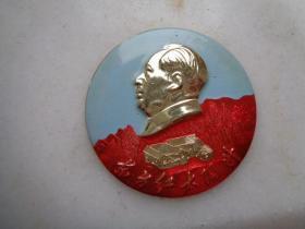 文革 特大毛主席像章(直径7.1 套色)《东方红太阳升》【1968.12.26】