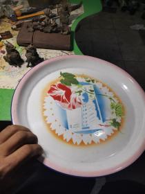 搪瓷盘子大花