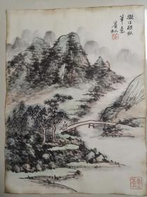 11.20 黄宾虹 精品山水