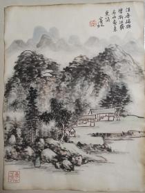 11.20黄宾虹