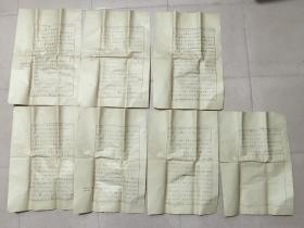 南京师范学院——王球——五十年代学生作文批阅签名