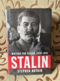 Stalin Waiting for Hitler 1929-1941 by Stephen Kotkin -- 斯大林传记之下部  精装馆藏本 极厚重